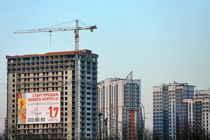 По росту цен на жилье РФ на 46 месте
