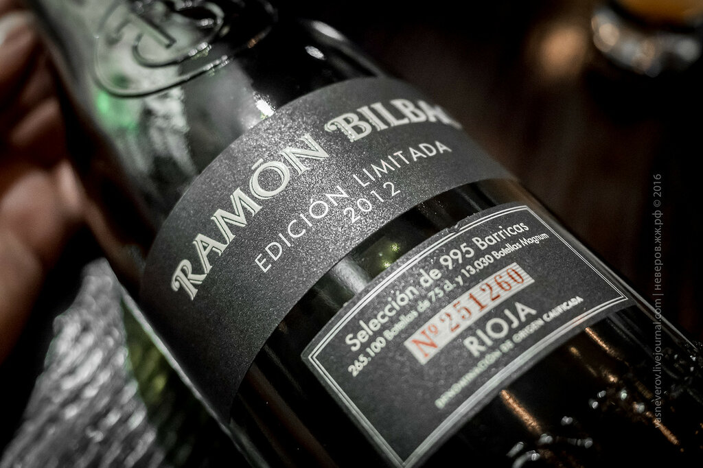 ramon bilbao why not wine spain wine вино москва ресторан