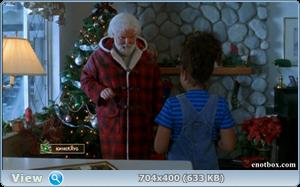 Лучший подарок на Рождество / Спасти Рождество / The Ultimate Christmas Present (2000/SATRip)