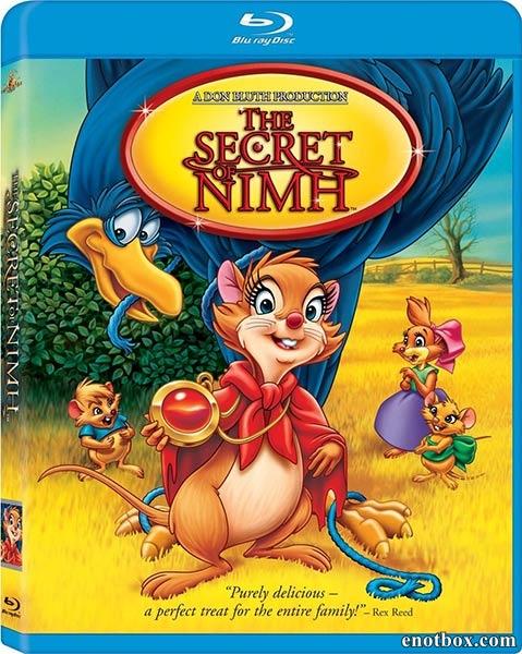 Секрет Н.И.М.Х. / Секрет Крыс / The Secret of NIMH (1982/BDRip/HDRip)