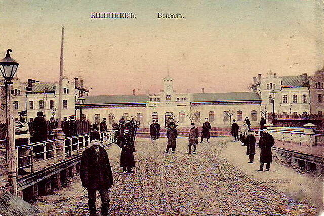 Кишинёвский вокзал - Бессарабская губерния.jpeg