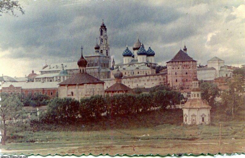 Троицко-Сергиевский монастырь в Загорске. 26.07.53 г. (2).jpg