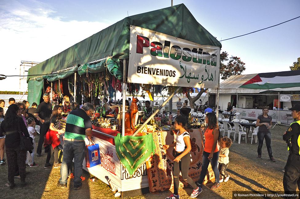 0 2b962d b779e5f7 orig День 400. Аргентина эмигрантская: фестиваль дружбы