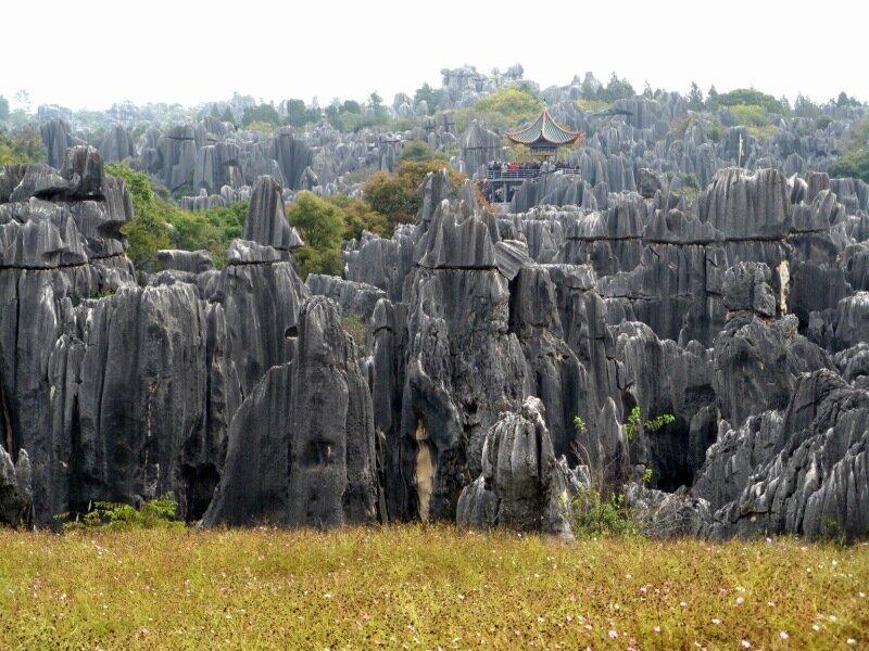 Виртуальные путешествия. Каменный лес Шилинь