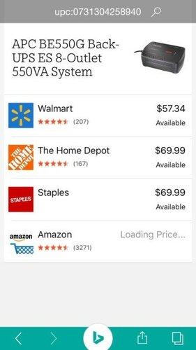 bing-prices-337x600.jpg