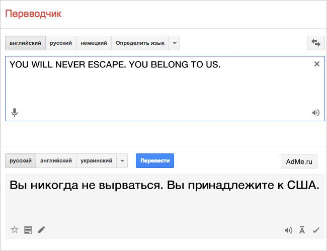 Перевод немецкого языка на русский с клавиатурой