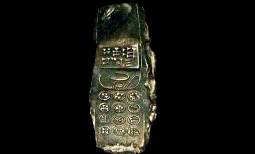 Археологи обнаружили телефон, которому около 800 лет