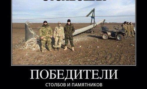 Хроники триффидов: Убогий селюковский агитпром