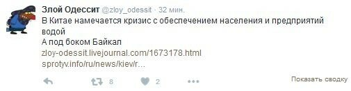FireShot Screen Capture #319 - '(128) Твиттер' - twitter_com.jpg