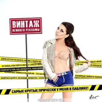 http://img-fotki.yandex.ru/get/68556/348887906.70/0_153193_26d75b6d_orig.jpg