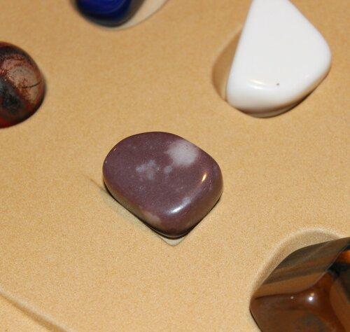 Энергия Камней №71 - Авантюрин