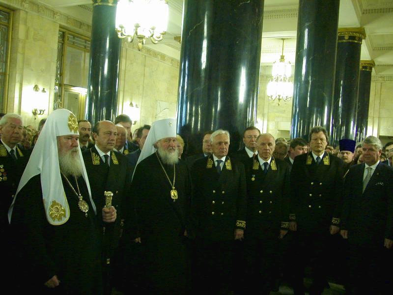 20030306-Святейший Патриарх Алексий посетил Министерство иностранных дел России-pic2