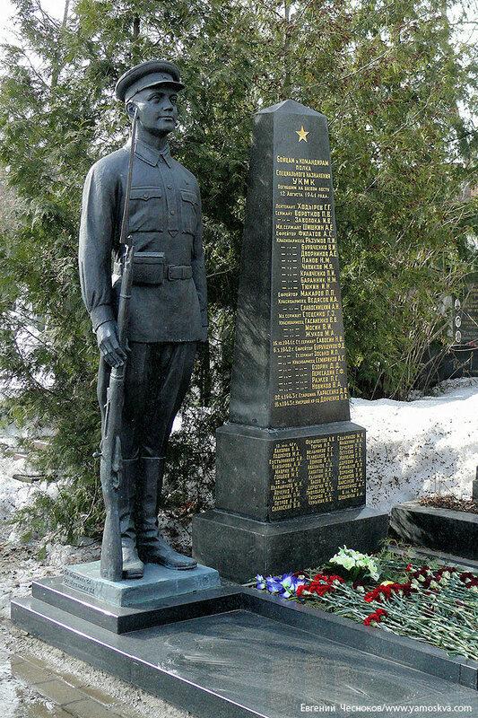 23. Донское кладбище. 10.04.13.05..jpg