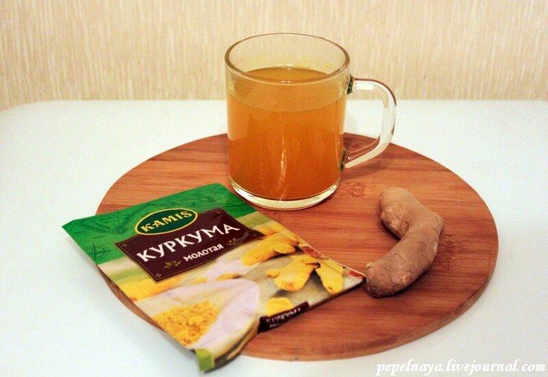 Куркума с чаем и медом