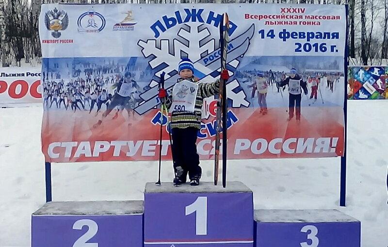 Семен Поддымников - самый младший участник от ДЮСШ Углича на Лыжне России