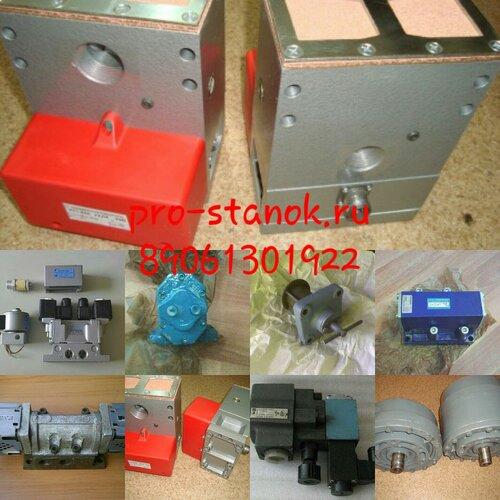 Клапан электропневматический КЭП-16-1 УХЛ4 24В
