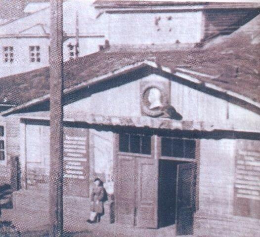 Клуб Стролитель, 1950 год.jpg