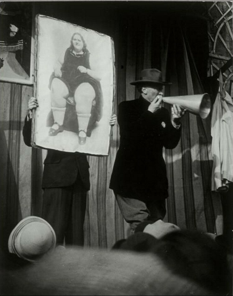 1931. Аттракционы