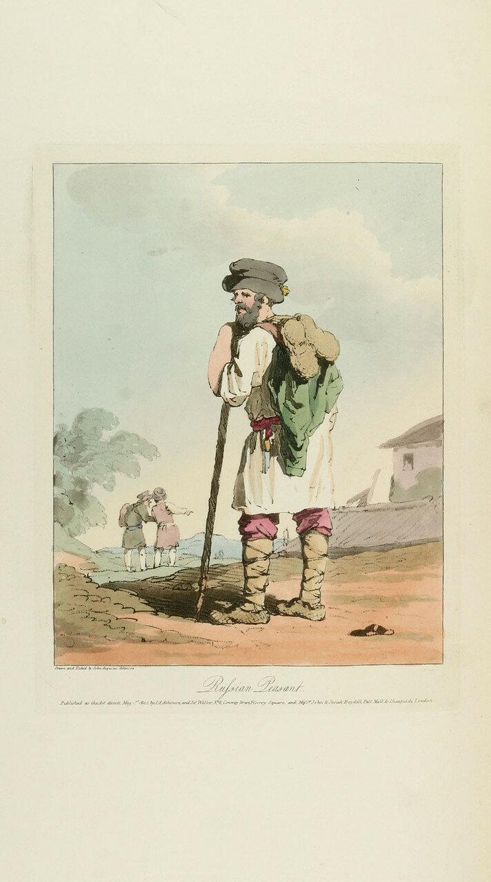 21. Русский крестьянин или мужик