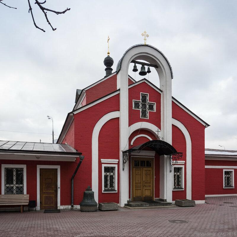 Крестильный храм Александра Хотовицкого в Переяславской слободе