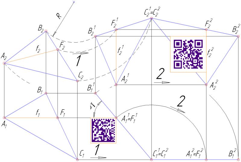 Натуральная величина треугольника методом вращения вокруг проецирующих прямых