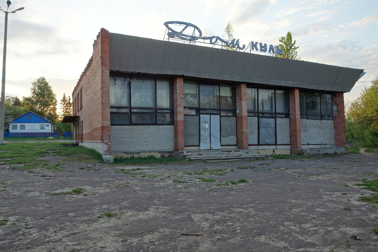 Дом Куль (туры)