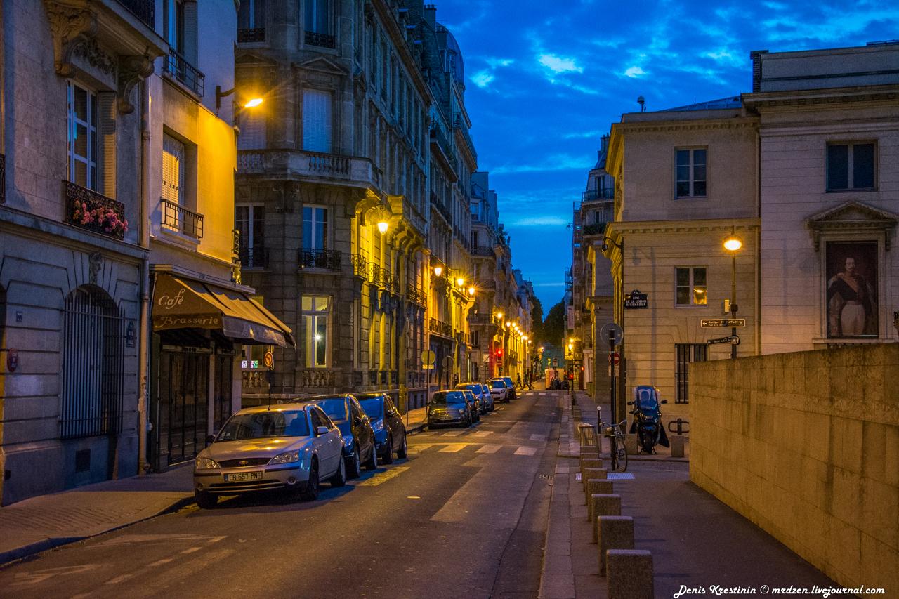 Вечерние улочки парижские