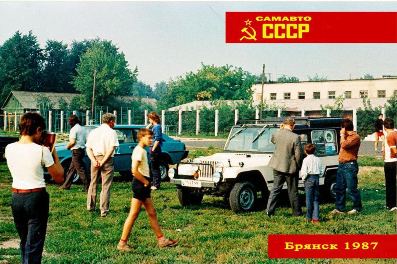 https://img-fotki.yandex.ru/get/68630/137106206.686/0_1aecbf_2a564a41_orig.jpg