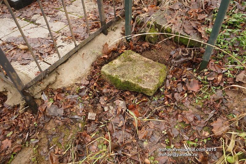 Возможно остатки надгробия XVI-XVII века. Старинные надгробия на Кубинском кладбище, МО