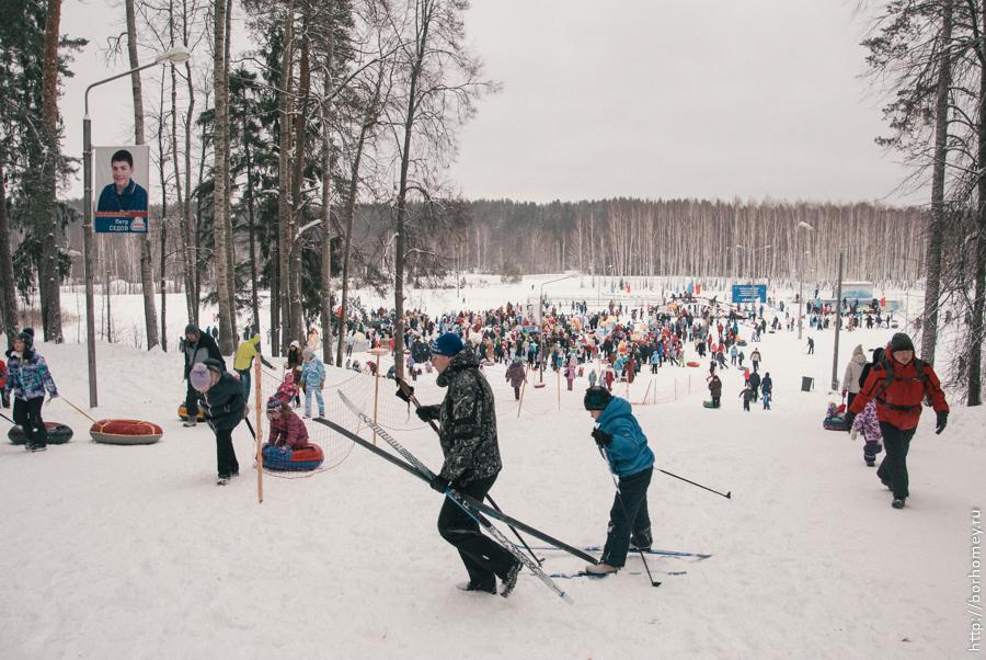 лыжная база саров праздник