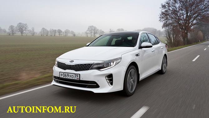 Начало продаж в России нового KIA Optima.