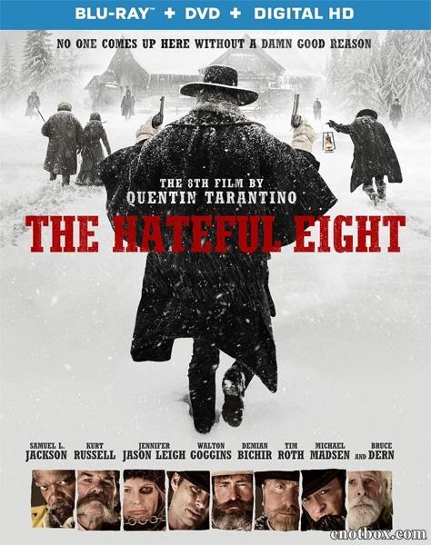 Омерзительная восьмерка / The Hateful Eight (2015/BDRip/HDRip)