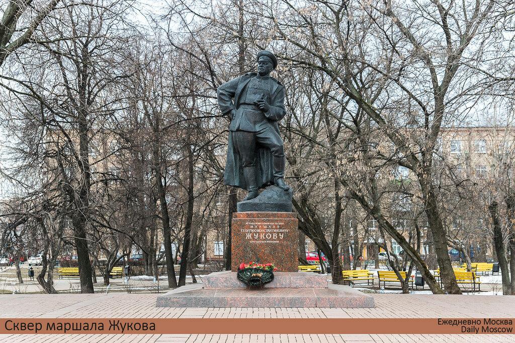 Москва. Сквер маршала Жукова