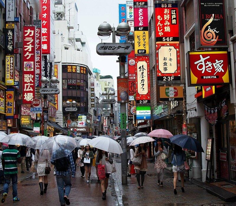 Shibuya Токио