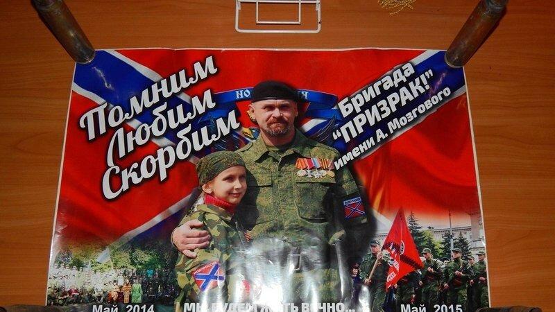 Музей_Новороссии.jpg