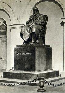 Н.А. Андреев (1873-1932) Памятник А.Н. Островскому, 1928-1929 гг. Москва, площадь Свердлова. 1959, 20 тыс.jpg