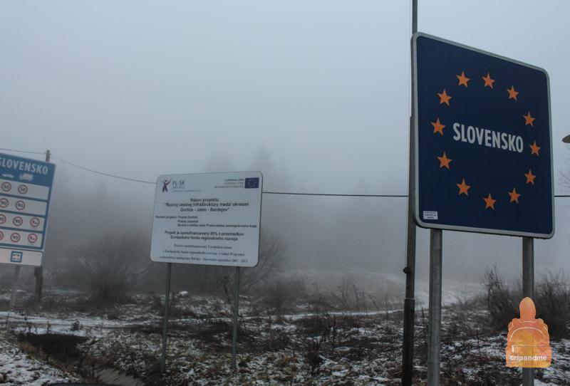 До Словакии ехать совсем недолго