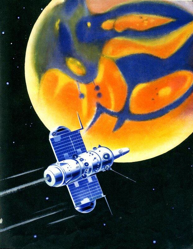 Автоматическая космическая станция исследует одну из планет, проходя вблизи её поверхности. Художник Р.Ж.Авотин