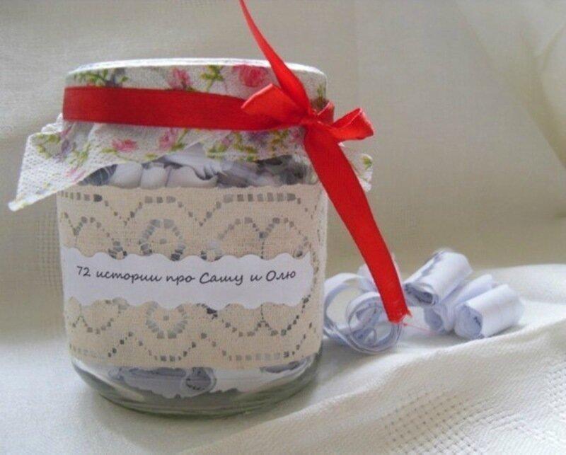 Для близкого человека: красивая баночка с записками в подарок