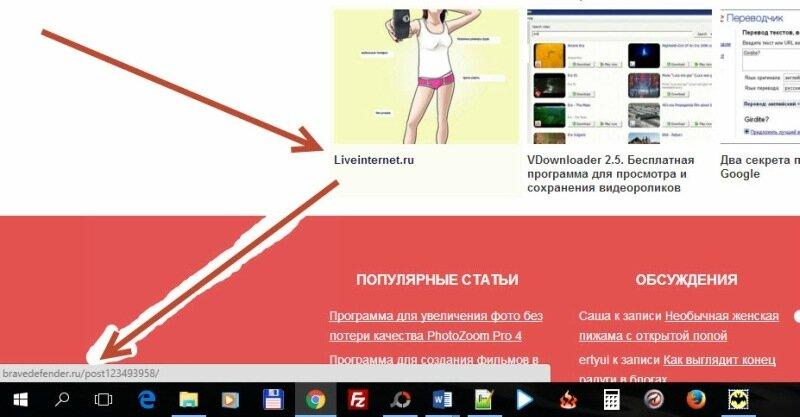 Куда ведёт ссылка? В браузере несложно посмотреть...