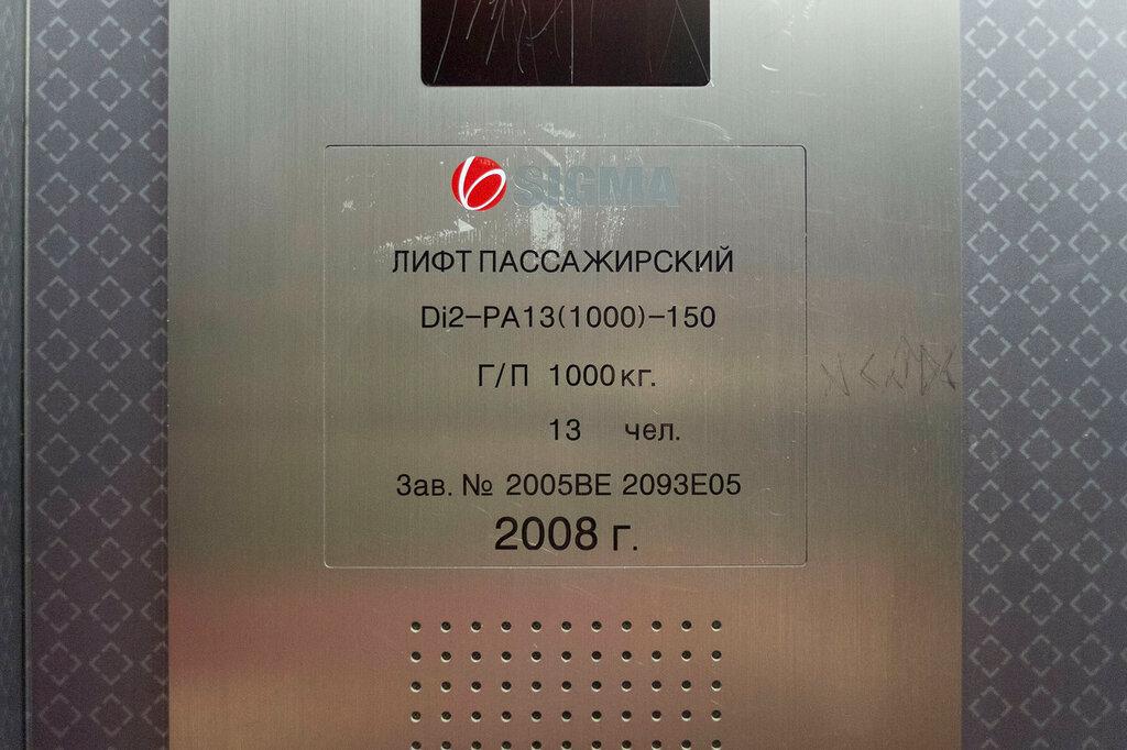 DSCF3314.jpg