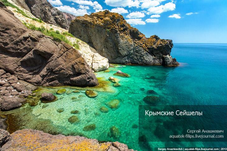 Крымские Сейшелы (10 фото)