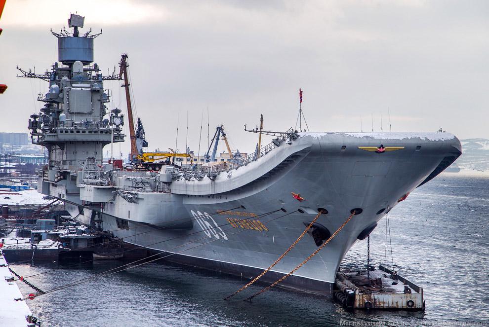 Предназначен для поддержки группировок ракетных подводных лодок стратегического назначения