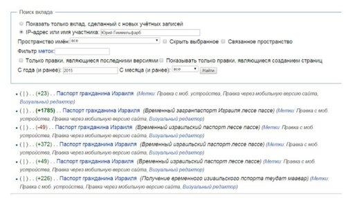 Очередная ахеджакова под фамилией Гиммельфарб: Всем русским платить и каяться