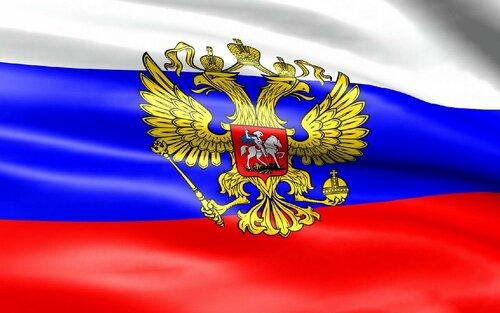 Россия и Запад: Русские в мире