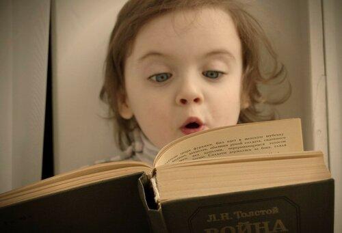 Зачем нужно читать книги и нужно ли их читать