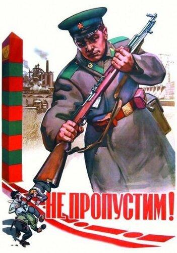 Хроники триффидов: А нас-то за що?!? Украинским радикалам ПОЖИЗНЕННО запретят въезд в РФ