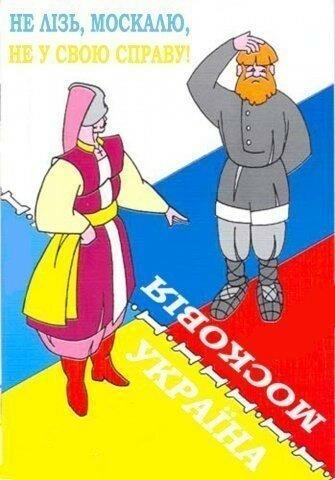 Кто мы такие, русские?