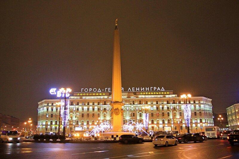 Ночной вид на обелиск «Городу-герою Ленинграду» и гостиницу Октябрьская с площади Восстания от Московского вокзала.