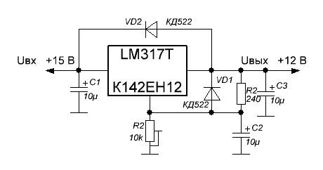 Стабилизатор напряжения 12В (КР142ЕН12А) 0_1389f1_a378d192_orig